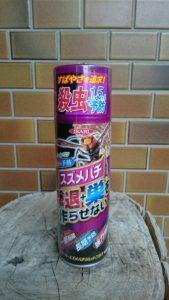 神奈川植木屋江隆園 スーパースズメバチジェットプラス